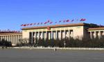 国务院关于修改《行政法规制定程序条例》的决定