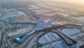 速围观!明年10月将试运行的北京新机场修成啥样了?上万片玻璃披戴整齐