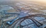 北京新机场披戴整齐