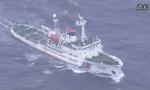 中国海警船连续2日钓鱼岛毗连区巡航 日无理警告