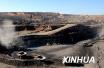 山东2018年将关退煤矿10处 退出产能465万吨