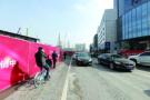 南京湖南路夜市最快年底开业 24小时不打烊