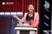 腾讯视频《吐槽大会2》播放量破10亿 金句频出引热议