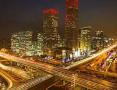 求真、务实、奋进、担当:北京海淀团人大代表热议政府工作报告