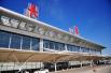 长春龙嘉国际机场增加612架次助春运