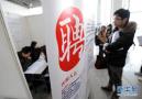 跑赢了GDP!去年江苏居民人均可支配收入达3.5万
