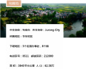 厉害了! 江苏这7个区县被国家七部门看中