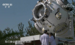 中国太空堡垒与深海城