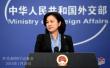 中方领导人是否有计划访问日本?外交部回应