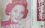 人生如戏,戏如人生:民国上海二小姐谢家骅