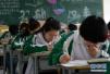 河南教育厅:高等职业院校单独招生3月报志愿