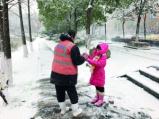 江苏本周仍有冰冻 无雨雪光临有助大家踏上春节返程路
