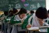 教育部公布今年工作要点 北京2020年实施新高考