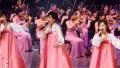 朝鲜艺术团时隔15年韩国首演 唱这首歌时观众起立鼓掌