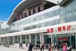 长春公路客运总站春节期间累计发送旅客130655人次