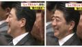 """安倍国会上表情""""不严肃""""遭怒吼:事关人命 笑啥笑?"""