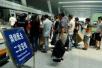 3月1日起沈陽進京列車實行二次安檢 旅客需提前1小時候車