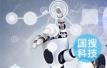 丰田成立新公司开发无人驾驶软件 投入28亿美元
