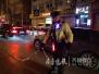元宵节 济南近两千警力查处交通违法2.8万余起