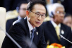 涉嫌受贿超100亿韩元 韩国检方将传唤前总统李明博