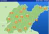 山东9日天气晴到少云 济南最高气温13℃左右