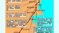 衔接地铁11号线 即墨优化11条公交线