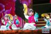 第六届中华优秀戏曲文化艺术节开幕