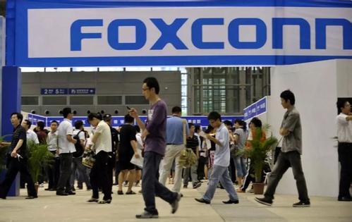 北京pk10是正规彩票么:机构解码富士康:代工巨头转型工业互联网第一股