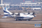 """""""中国造""""鲲龙AG600何时进行水上首飞?下半年!"""