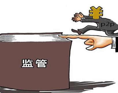 pk10直播app下载:银监会保监会将合并 中国金融监管是要干这件大事