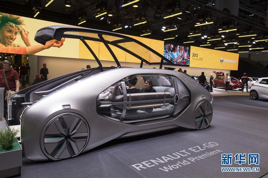 未来概念汽车车展亮相