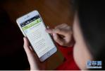 哈尔滨11岁男孩用妈妈手机玩游戏7天花了近1.8万元