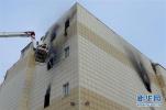俄罗斯购物中心大火4名涉案人员被刑拘