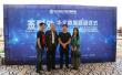 湖南长沙华文所:华文商城上线仪式在郑州启动