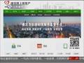 南京租房监管平台累计挂牌1.57万套房 手机可秒租
