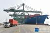 国产首艘2万标箱级集装箱船首航天津港 具有完全自主知识产权