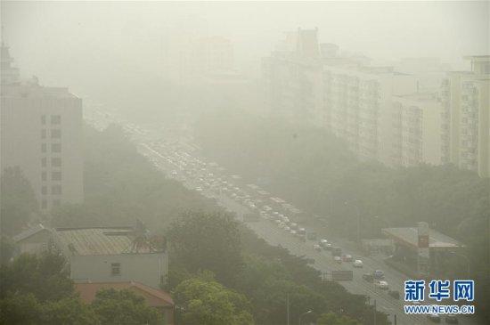北京赛车最稳方法:北京受沙尘天气影响 再次重度污染