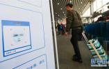 人脸识别安检系统亮相首都机场 运行效率大幅提升