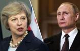 英国在全世界面前出了个大糗,盟友们都看不下去了!