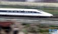 今起济南西站直达车站多达244个!到25省份的最快高铁看这里