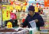 3月全国居民消费价格同比上涨2.1% 环比下降1.1%