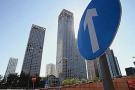 南京首套房贷款利率不断上涨,9家银行上浮20%