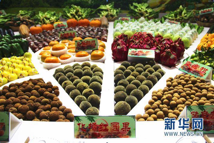 pc蛋蛋近三期的算法:山东今年将建20个品牌基地 申报范围涵盖粮食油料果品花卉等