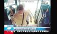 """这名漯河公交司机被央视点赞 自称""""这事搞大了"""""""