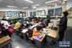 南京弹性离校举措曾获教育部部长点赞 全市推广