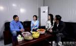 《我们在行动》邹市明叶祖新联动扶贫助农