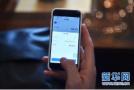 沈阳等城市获批开展5G试点 手机网速可达4G网络10倍以上