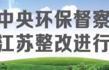 """扬州广陵区推进垃圾分类收集 兑换超市,废品""""换""""酱油"""