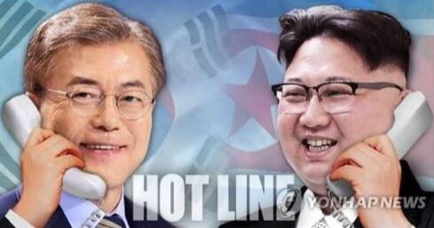 急速赛车彩票平台:朝韩首脑今天可以直接打电话了,金正恩和文在寅预计于下周进行首次通话