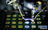 外交部回应美国对中美高科技领域贸易投资设限
